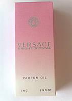 Масляный мини парфюм Versace Bright Crystal 7ml DIZ