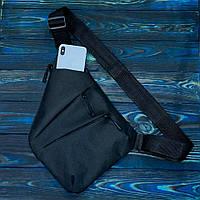 Мужская сумка через плечо черная   кобура-мессенджер