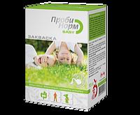 Закваска «Пробинорм бэби» - это источник бифидобактерий