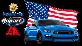 Доставка авто та товарів з США