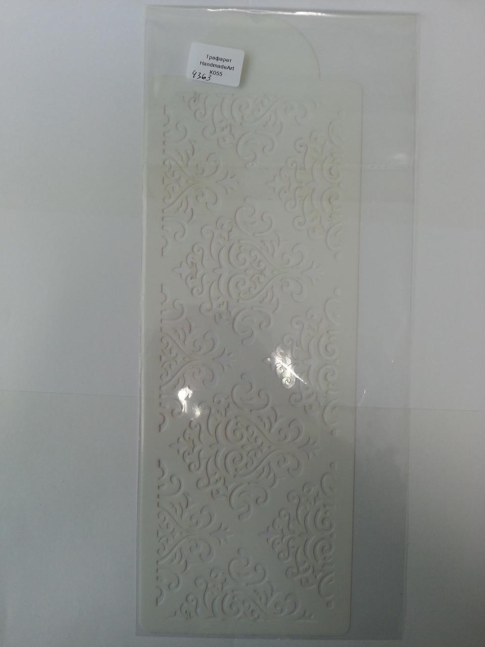 Трафарет многоразовый 30*10см №55 (код 04363)