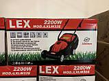 Газонокосилка LEX LXLM32E 2200W, фото 4
