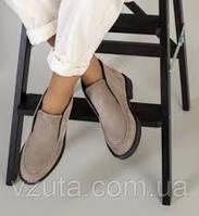 Замшевая женская обувь - роскошь для ножек с историей.