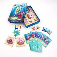 Детская настольная игра AQUA FEST для всей семьи