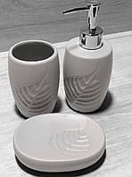 Набор аксессуаров для ванной (дозатор+мыльница+стакан для щеток)