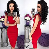 Платье женское силуэтное 39373-5
