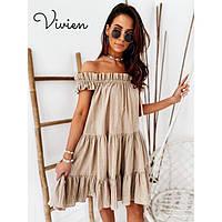 Платье стильное женское жатка 123443