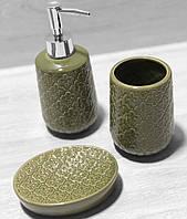Набір для ванної: дозатор для мила + мильниця + стакан
