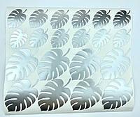 Набор наклеек Листья папоротника серебро