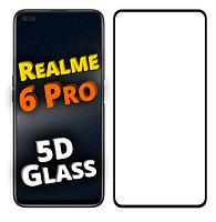 Защитное стекло 5D для Realme 6 PRO (реалми 6 про)