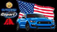 Доставка Авто из США (доставка автомобіля зі США) Брокер ремонт сертифікація