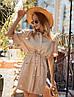 Платье рубашка мини женское стильное из льна с карманами и поясом Sml4532