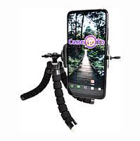 Универсальный штатив Осьминог, держатель для телефона и фотоаппарата, с доставкой по Украине | 🎁%🚚, Аксессуары для мобильных устройств