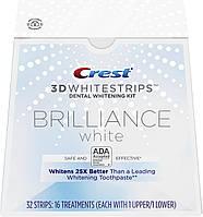 Полоски для сияющей белизны эмали Crest 3D White Whitestrips Kit Brilliance White 32 шт (889714001318)