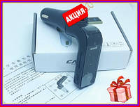 Авто FM модулятор в машину Car G7 (4 в 1) FM Modulator Bluetooth + USB + microSD Трансмиттер черный