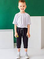 Черные бриджи для мальчика на лето  110, 116, 122, 128, 134