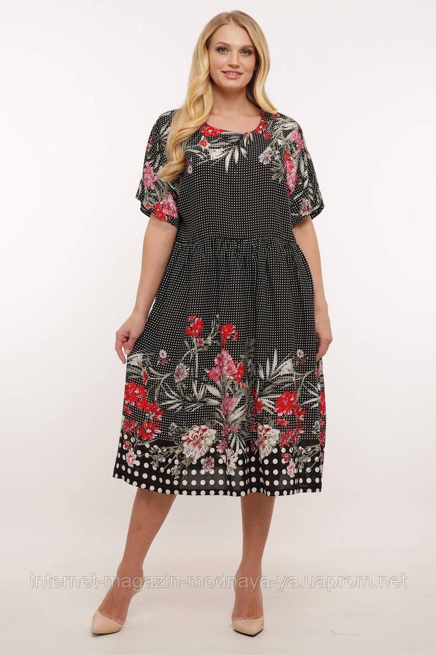 Женские модные летние платья Блум р. 54-62