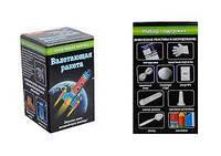 """Наукові ігри """"Літаюча ракета"""""""