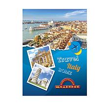 Щоденник учнівський Найрозумніший тверда обкл (п), Італія, 10 шт/уп, 2020