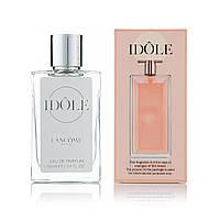 60 мл мини парфюм Lancome Idole (Ж)