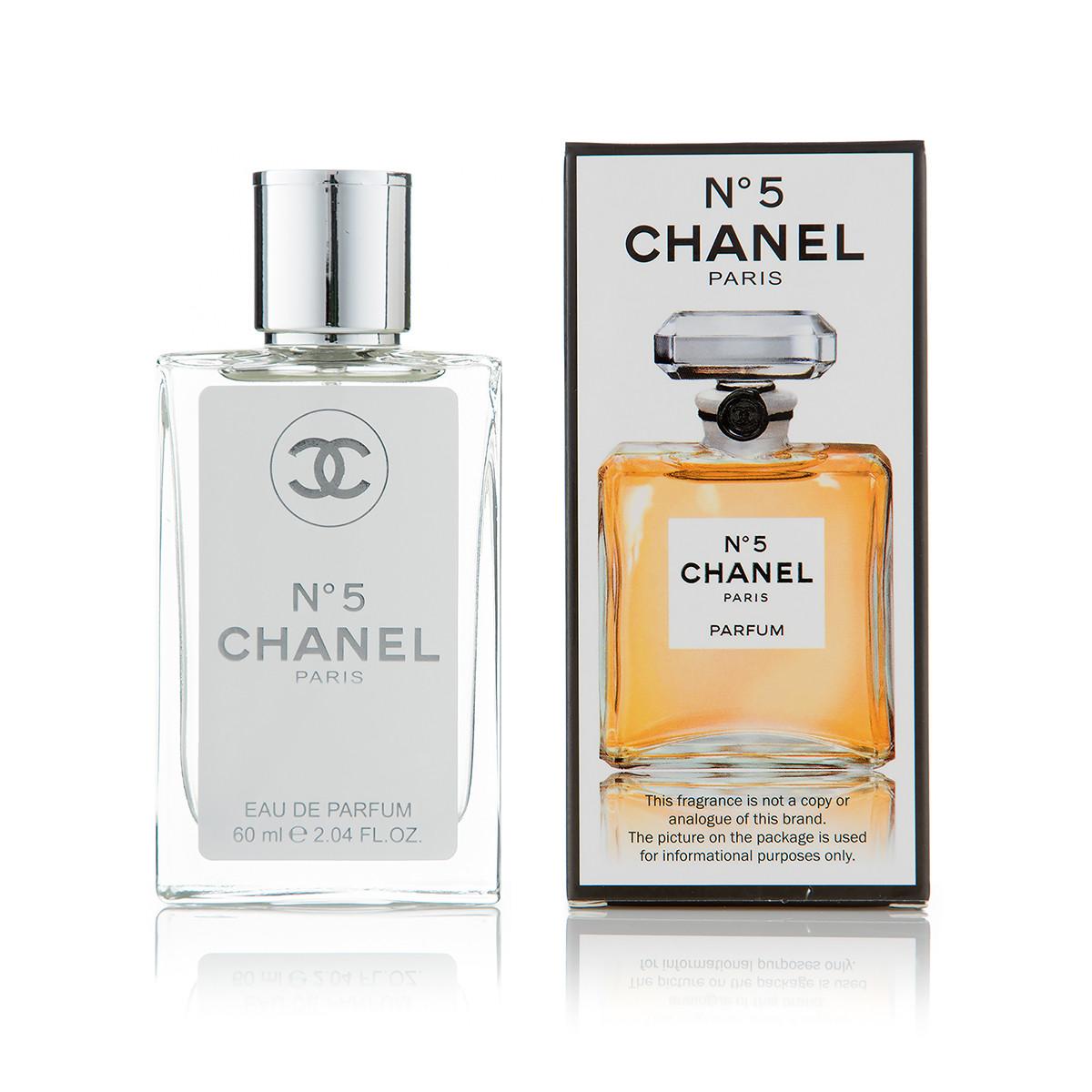 60 мл мини парфюм Chan. № 5 (Ж)