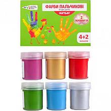 Фарби пальчикові 4+2перл.кількість, 240мл, C&J