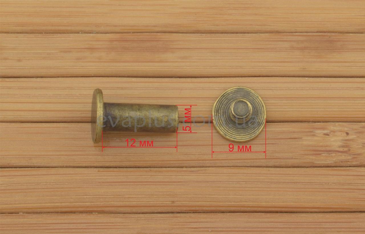 Крепеж 5*12 мм К427-3 антик