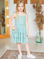 Красивое мятное платье для девочки на бретелях  116, 122, 128, 134