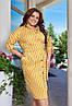 Женское коттоновое платье - рубашка больших размеров в полоску 48-66р. горчичное, фото 2