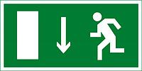 """Наклейка """"Вказівник дверей евакуаційний вихід ліворуч"""""""