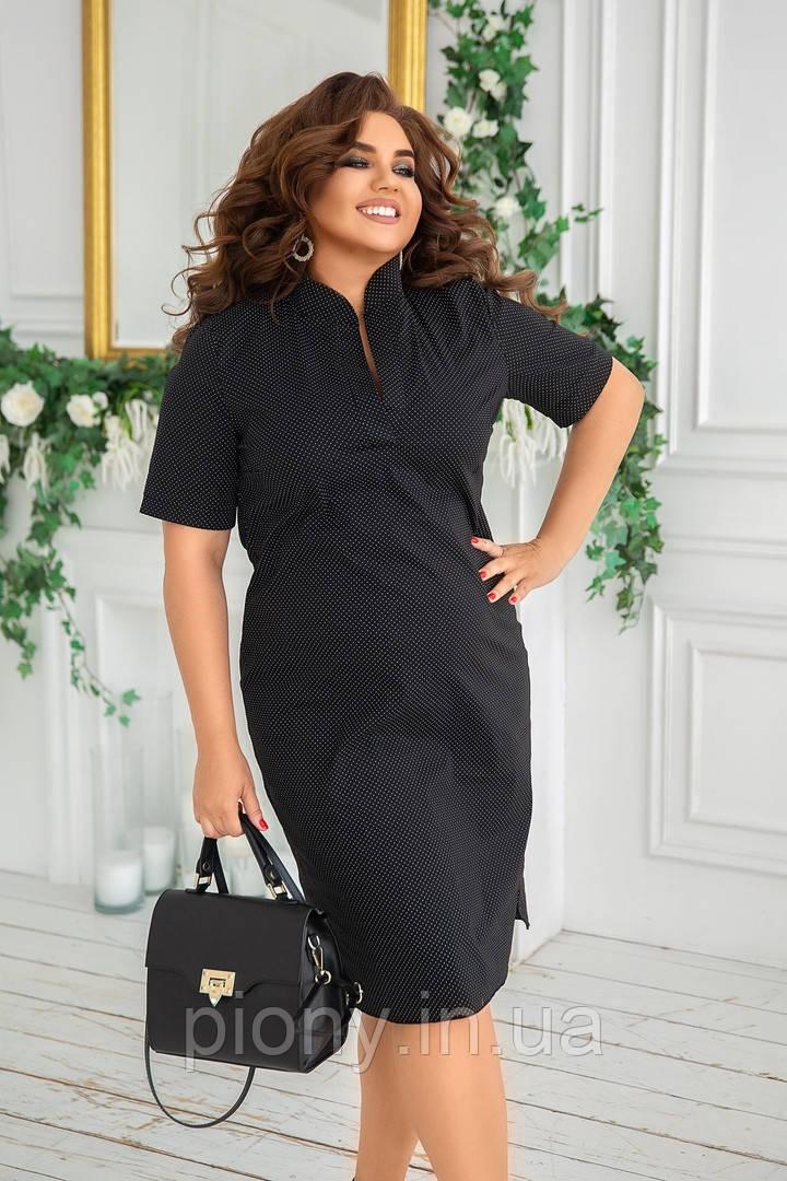 Женское Платье-Рубашка Батал