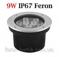 Ґрунтовий тротуарний світлодіодний світильник Feron SP4113 9W