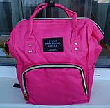 Сумка рюкзак , рюкзак для мам, трансформер. Розовый, фото 5