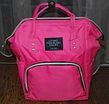 Сумка рюкзак , рюкзак для мам, трансформер. Розовый, фото 6