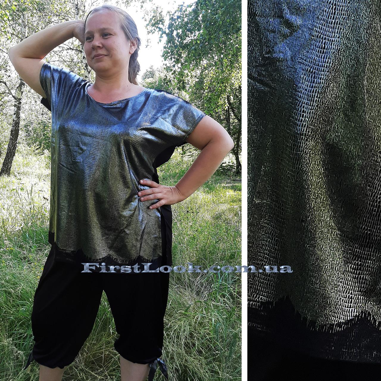 Женский летний костюм большие размеры с 54 по 60 размер)