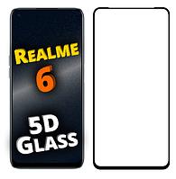 Защитное стекло 5D для Realme 6 (реалми 6)