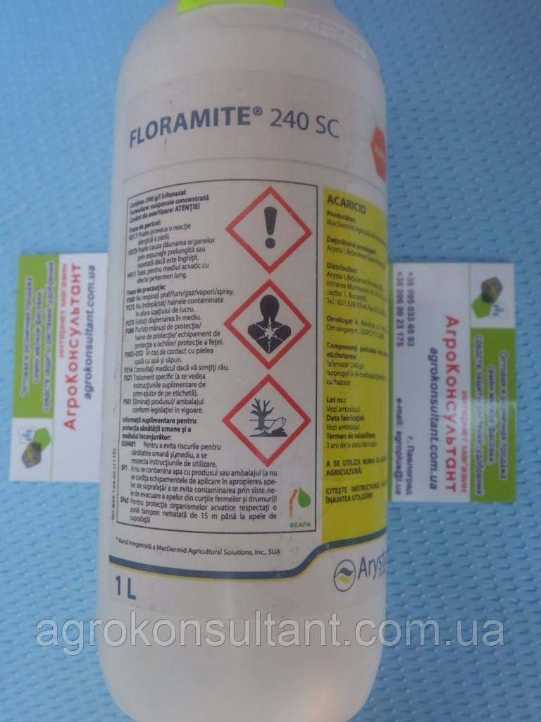 Акарицид Флорамайт 240 SC (США), 1 л засіб для боротьби з рослинними павутинними кліщами