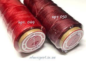 Нитка GALACES вощёная по коже (плоский шнур), т. 0,8 мм, 100 м, цв.красный, фото 2