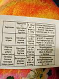 Селективний післясходовий гербіцид для сільськогосподарських культур Харумі 100 мл на 10 соток Сімейний сад, фото 2