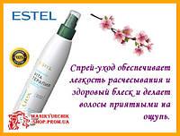 Спрей-уход для облегчения расчесывания волос для всех типов волос Estel CUREX Therapy Эстель Курекс Терапи 200