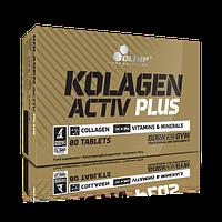Коллаген для суставов и кожи, коллаген в порошке, Activ Plus Sport Edition 80 tab
