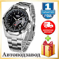 Мужские механические часы Winner Titanium с автоподзаводом