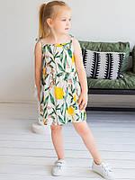 Белый детский сарафан из легкой ткани с яркой расцветкой в размерах 104,110,116,122