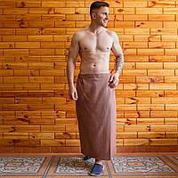 Полотенце (килт-парео) вафельное 75х150 см коричневый