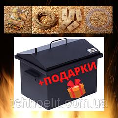 Домашняя коптильня для горячего копчения домик окрашенная 400х300х310