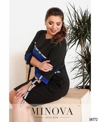 """Стильное женское платье в спортивном стиле ткань """"Трикотаж""""   размер 50, фото 2"""