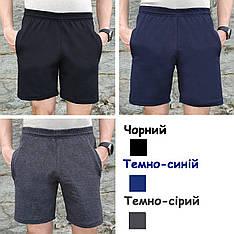 Чоловічі трикотажні шорти від виробника