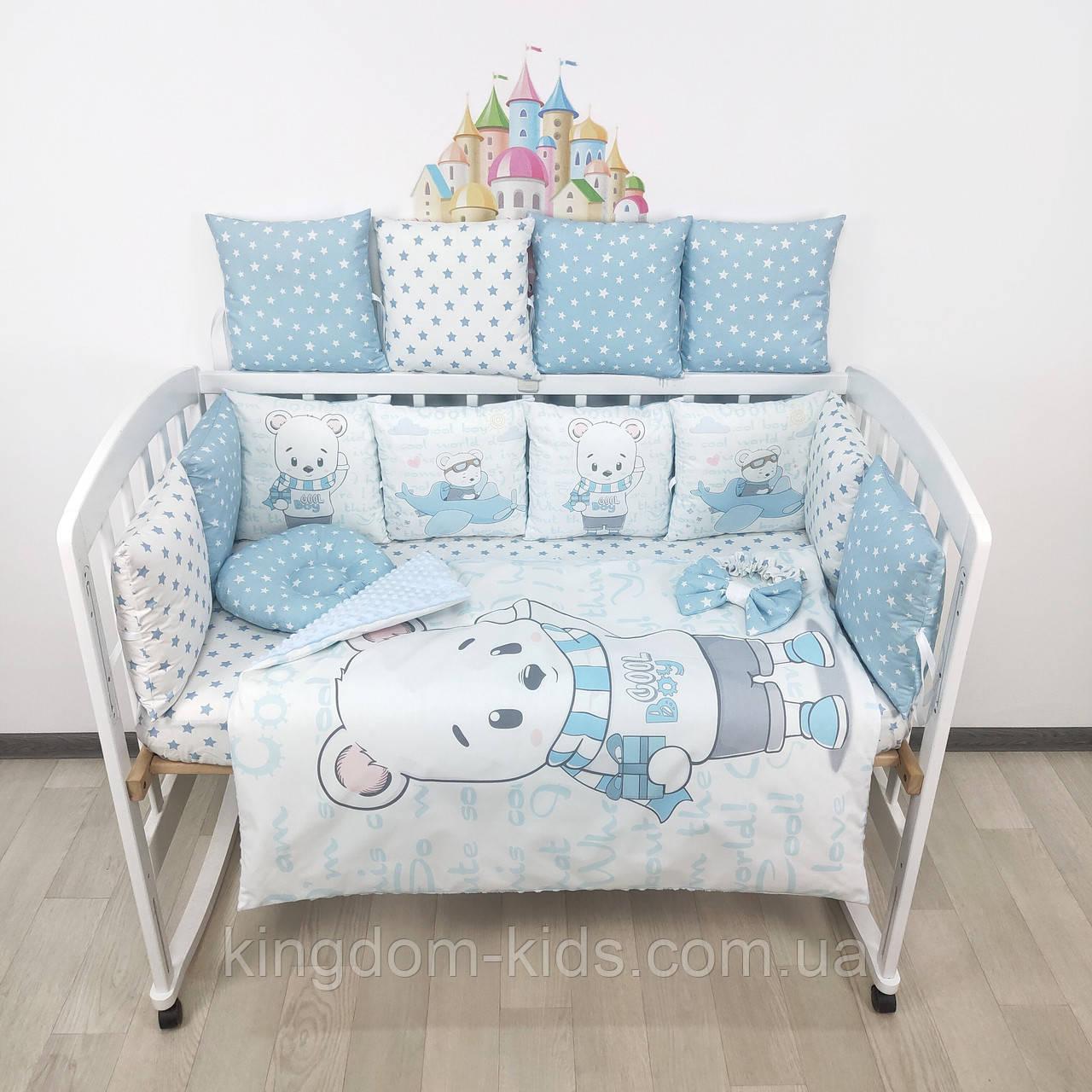 """Комплект бортиков и постельного в кроватку """"Cool BOY!"""" в нежно-голубом цвете"""