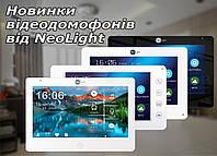 Новинки видеодомофонов от Neolight