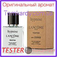 Женские духи Lancome Hypnose [Tester Концентрат] 50 ml. Ланком Гипноз (Тестер) 50 мл.